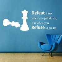 Creative Width Defeat Quote Wall Decal, multicolor, medium
