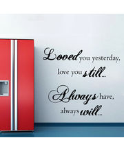 Creative Width Love You Always Wall Decal, Multicolor, Small