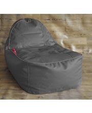 Kids Video Rocker Bean Bag - Style Homez Filled With Beans, Grey
