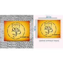 meSleep Canvas painting without frame - Ganpati,  yellow