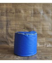 Style Homez Piping Ottoman L Round Bean Bag - Filled With Beans, Royal Blue