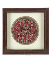 Handcrafted Tribal metal Craft Wall Clock with Rosewood Frame (Brown)
