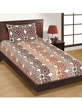 House This Geometric 1 Double Bed Sheet & 2 Pillow Covers, brown