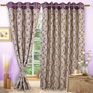 Vorhang Jrd 206 9Ft Curtain,  purple