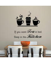 Creative Width You Want Tea In Bed Wall Decal, Multicolor, Medium