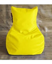 Style Homez Chair Bean Bag - Filled With Beans, Yellow, L