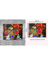 Me Sleep Canvas painting Radha krishan - pc-01-0101, multicolor