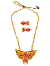 Alankruthi Glorious Temple Gold Plated Necklace Set
