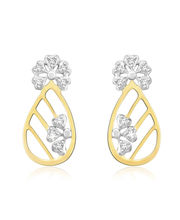 Sparkles Beautiful 18KT Gold And Diamond Earrings T10248
