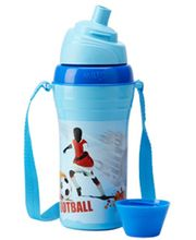Milton Kool Icon (600) Water Bottle, multicolor