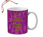 meSleep Happy Raksha Bandhan Rakhi Mug With Beautiful Rakhi's, purple