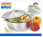 Omex Stainless steel 850 ml Casserole 15.8 Cm 1 Pc, silver