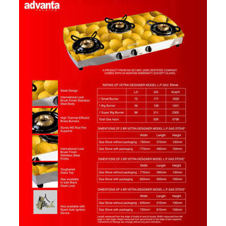 Premium-Lemon-AI-3-Burner-Gas-Cooktop