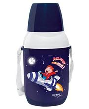 Milton Kool Kid (450) Water Bottle, Multicolor