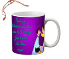 meSleep Happy Raksha Bandhan Mug With Beautiful Rakhi's, purple