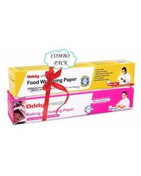 Oddy Combo Pack for Uniwraps Food Wrapping Paper &Cooking and Baking Prchment Paper