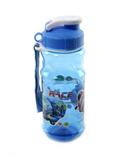 SKI Small Sipper Bottle, blue