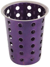 Zain Purple Cutlery Holder (Purple)