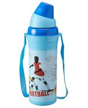 Milton Kool Icon (750) Water Bottle, Multicolor