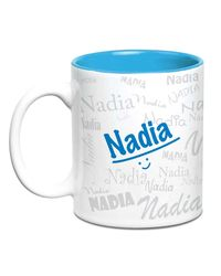Me Graffiti Mug - Nadia, multicolor