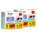 Himalaya Gentle Baby Soap Value Pack-75* 4Gm-Pack Of 2