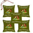 meSleep Green Quotes Rakhi Hampers Cushion Cover- Set Of 5 With Beautiful Rakhis