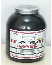 Nutrabiologicals Explosive Mass Choco Cookie (NBEM2OO43)