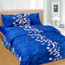 Cortina Cortina Double Bedsheet With Tow Pillow Cover-049 (PDB-049),  blue