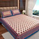 Ahmedabad Cotton Jaipuri Collection Cotton Double Bedsheet With 2 Pillow Covers (ACB20D00121)