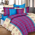 Ahmedabad Cotton Basics Cotton Double Bedsheet With 2 Pillow Covers (ACB20D00101)