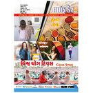 Life Care-LC-0046, gujarati, 1 year