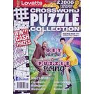 Lovatts Puzzle Collection, 1 year, english