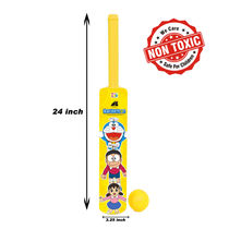 Itoys Doraemon Plastic Bat & Plastic Ball, multicolour