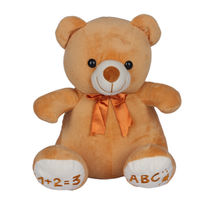 Ultra Soft Toy Adorable Teddy Bear 15 Inches (1271UST),  brown