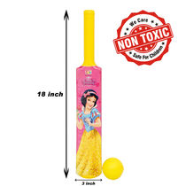 Itoys Disney Princess My First Bat & Ball,  yellow