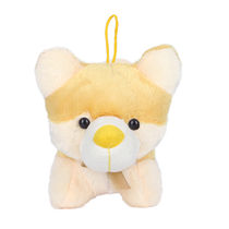 Ultra Fox Cute Soft Toy 11 Inches (1194UST),  yellow