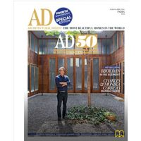 Architectural Digest, 2 year, english