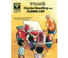 Chacha Chaudhary And Flying Car (English)