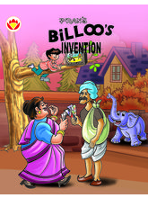 Billoo's Invention, english, 1 year