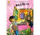 Billoo-78 (Digest) (English)