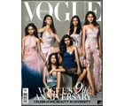 Vogue (English) 1 year (Subscribe to Vogue & Get Spray a Porter from Kerastase Paris worth INR 2,000)