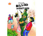 Billoo And Beauty Queen (English)