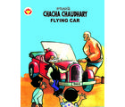 Chacha Chaudhary Flying car, english, 1 year
