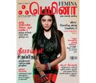Femina (Tamil,1 Year)*including P&H