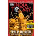 India Today (English, 5 Year)