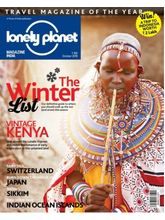 Lonely Planet (English, 1 Year)