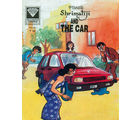 Shrimatiji And The Car (English)