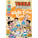 Tinkle Digest, 2 year, english