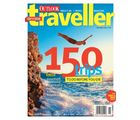 Outlook Traveller + Freebie (English, 1 Year)