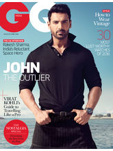GQ (English), 1 year (Subscribe & get Anti Photoageing Cream with SPF 30 & After Shave Splash from Marzzo worth INR 1204)
